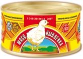 Мясо цыпленка в собственном соку